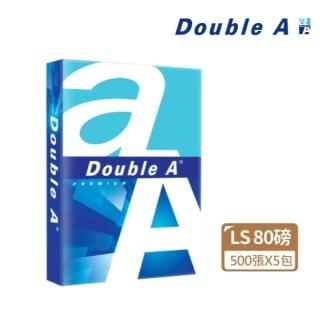 【Double A】多功能 影印紙(80磅 LS x 5包)