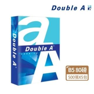【Double A】多功能 影印紙(80磅 B5 x 5包)