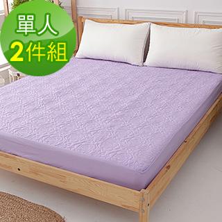 西崎杜邦認證防潑水床包式保潔墊-單人(N)(J3)
