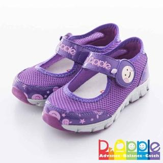 【Dr. Apple 機能童鞋】氣質蘋果休閒涼鞋款(紫)