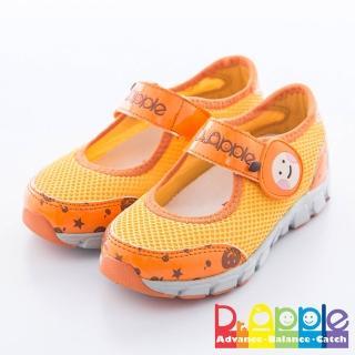 【Dr. Apple 機能童鞋】氣質蘋果休閒涼鞋款(橘)