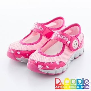 【Dr. Apple 機能童鞋】氣質蘋果休閒涼鞋款(粉)