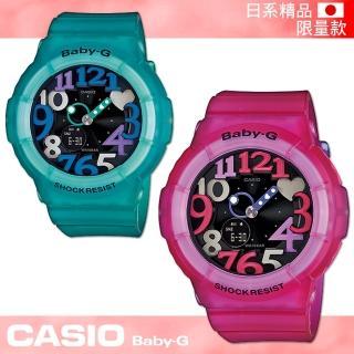 【CASIO 卡西歐 Baby-G 系列】日本限量版女錶-非亞洲版(BGA-131 綠/紫紅)