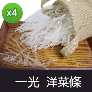 【一光】洋菜條 37g/包(4包)