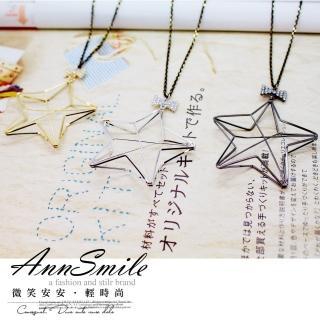 【微笑安安】韓製蝴蝶結鏤空大星星長項鍊(共3色)
