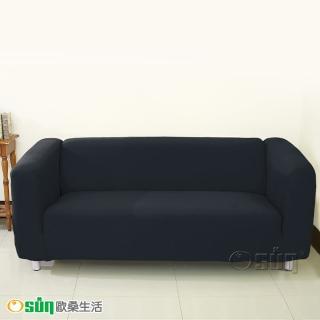 【Osun】一體成型防蹣彈性沙發套、沙發罩素色款(黑色款  3人座CE-173)