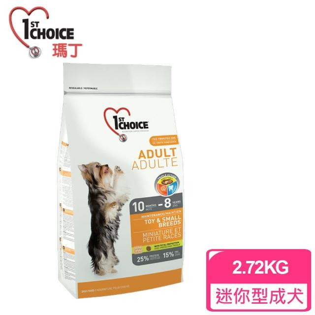 【瑪丁1st Choice】第一優鮮 迷你型成犬 抗過敏淚痕 雞肉配方 迷你顆粒(6磅)