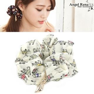 【Angel Rena】普普風尚˙貓咪墜飾大腸圈髮束(米杏)