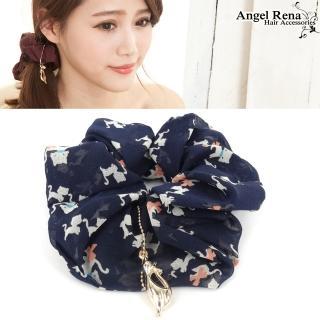 【Angel Rena】貓咪樂園墜飾大腸圈髮束(深藍系)