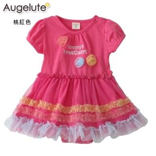 【baby童衣】包屁衣 公主泡泡袖連身衣 32162(桃紅)