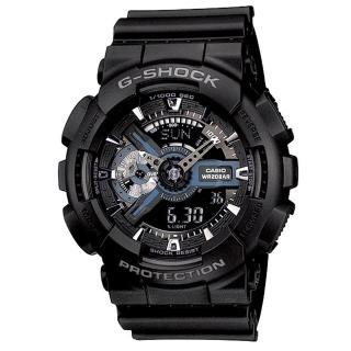 【CASIO】卡西歐G-SHOCK 雙顯鬧鈴多時區電子錶-黑(GA-110-1B)