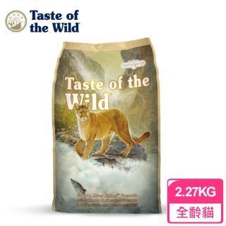 【海陸饗宴Taste of the Wild】全貓種 無榖貓糧 峽谷河鱒魚燻鮭(2.27公斤)