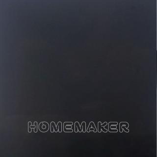 【HOMEFIX】深褐墨綠-自粘遮陽隔熱(9E0022-9040)