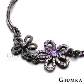 【GIUMKA】手鍊 甜蜜花精靈 精鍍黑金 鋯石 甜美淑女款  MB00353-5(黑金紫鋯)