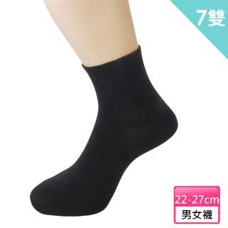 【源之氣】竹炭短統襪/女 6雙組 RM-10029