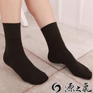 【源之氣】極品竹炭無痕女襪三雙 RM-30201