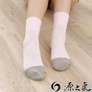 【源之氣】竹炭無痕襪/6雙入 RM-30004(粉+灰)