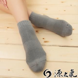 【源之氣】竹炭短統透氣運動襪/女 6雙組 RM-10038