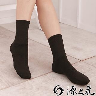 【源之氣】極品竹炭寬口運動女襪三雙組 RM-30203