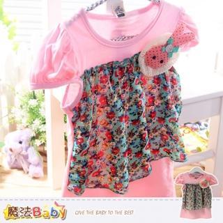 【魔法Baby】連身裙-女童假兩件式洋裝-女童裝(k35094)