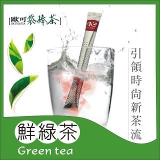 【歐可茶葉】袋棒茶-鮮綠茶(15包)