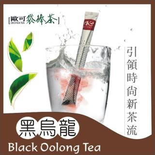 【歐可茶葉】袋棒茶-黑烏龍(15包)