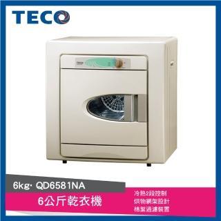 【TECO東元】6公斤乾衣機(QD6581NA)