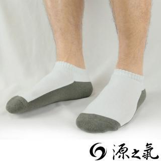 【源之氣】竹炭船型運動襪/男  6雙/組 RM-30007(白+灰)