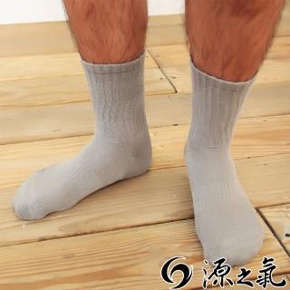 【源之氣】竹炭長統透氣運動襪/男 6雙組 RM-10037