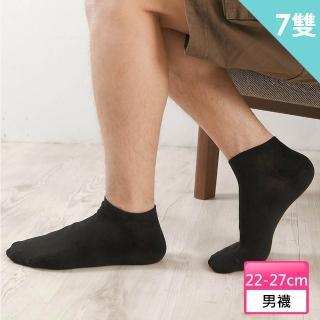 【源之氣】竹炭船型襪六雙組/男 RM-10028/襪子、竹炭襪