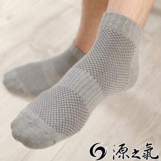 【源之氣】竹炭短統透氣運動襪-男 6雙組 RM-10038