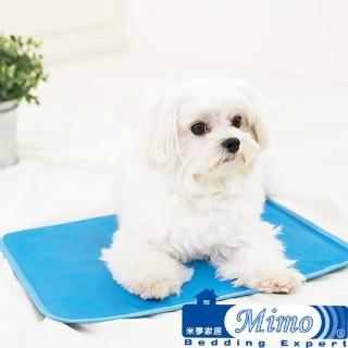 【米夢家居】嚴選長效型降6度冰砂冰涼墊-40x45(10公斤以下寵物用1入)