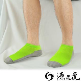 【源之氣】竹炭鮮彩船型襪/男 6雙/組 RM-30008-1(亮綠)