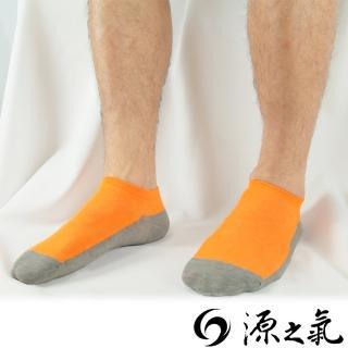 【源之氣】竹炭鮮彩船型襪/男 6雙/組 RM-30008-3(橙橘)