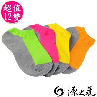 【源之氣】竹炭鮮彩船型襪/男 12雙/組  四色混搭 RM-30008