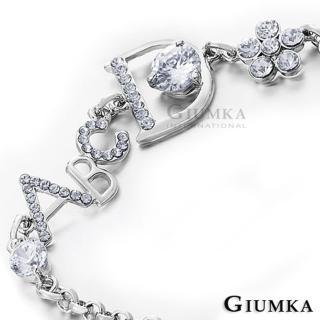 【GIUMKA】手鍊 字母ABCD晶鑽 精鍍正白K 鋯石 甜美淑女款 MB00352-1(銀色白鋯)
