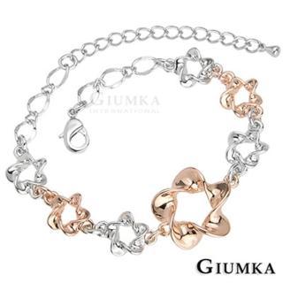 【GIUMKA】花之物語手鍊 精鍍正白K  甜美淑女款  MB00153(玫金款)