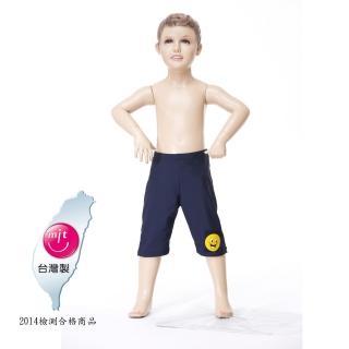 【Bich Loan】兒童競泳七分泳褲附泳帽(加贈刷樂杯13003102)