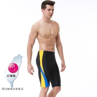 【Bich Loan】男金牌及膝泳褲附泳帽(加碼贈白人沐浴露500ml*1瓶13000702)