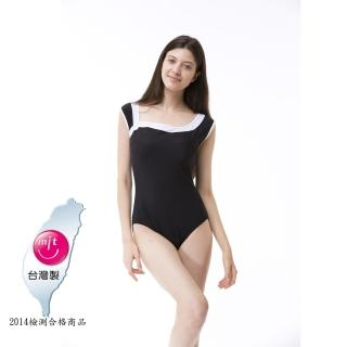 【Bich Loan】奪金連身三角泳裝附泳帽(加贈白人旅遊組13006301)