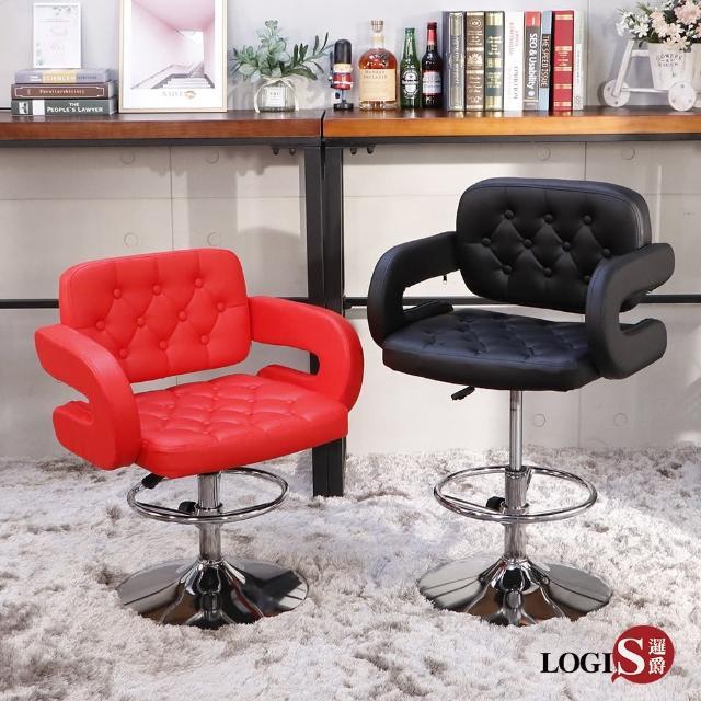 【LOGIS】狄尼洛美容吧檯椅-低吧椅(紅-黑-白)