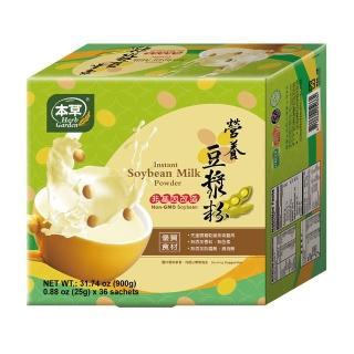 【薌園】本草系列營養豆漿粉(25公克 x 36入)