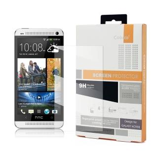 【Coluxe】HTC NEW ONE / M7 鋼化0.38mm玻璃防爆保護貼