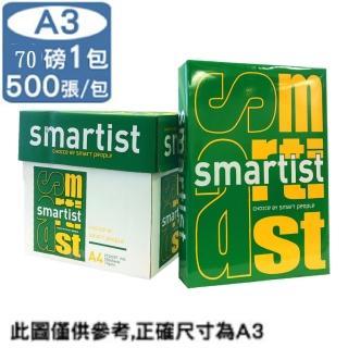 【Smartist】多功能影印紙(70磅 A3 x 5包)