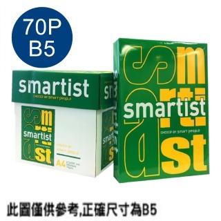 【Smartist】多功能影印紙(70磅 B5 x 5包)