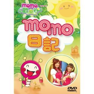 【MOMO】momo日記專輯