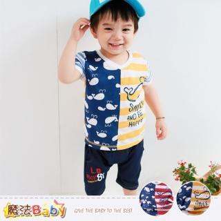 【魔法Baby】兒童套裝-百貨專櫃正品短T&哈倫短褲(k35230)