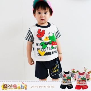 【魔法Baby】兒童套裝-短T&短褲-嬰幼兒服(k35278)