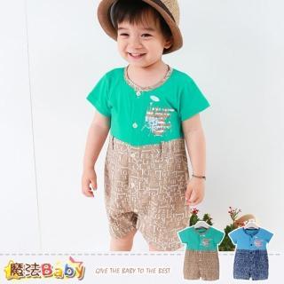 【魔法Baby】連身衣-百貨專櫃正品純棉包屁衣(k35179)