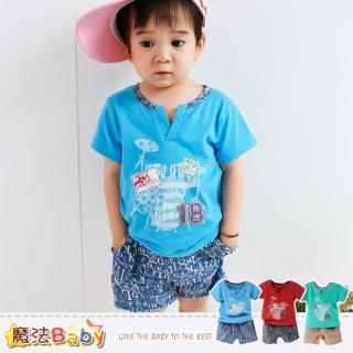 【魔法Baby】兒童套裝-百貨專櫃正品純棉短T&短褲(k35247)